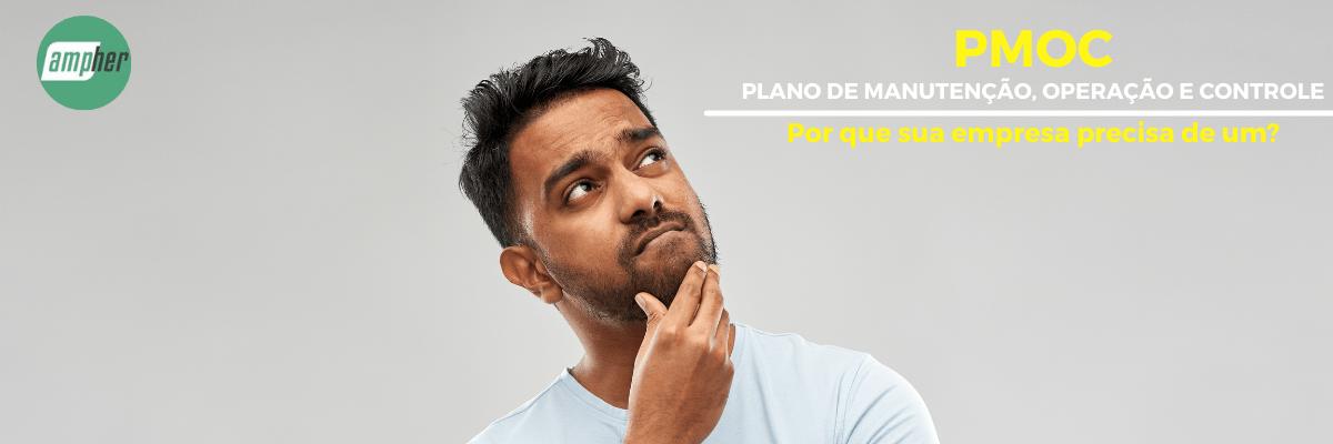 Qual a importância do PMOC para minha empresa